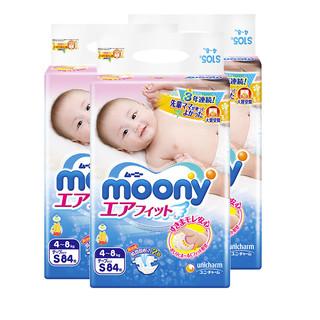 moony 尤妮佳 畅透 通用纸尿裤 S 84片 3包