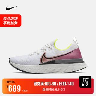 耐克 NIKE REACT INFINITY RUN FK 男子跑步鞋 CD4371 CD4371-004 42