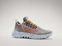 NIKE 耐克 Space Hippie 01 中性休闲运动鞋