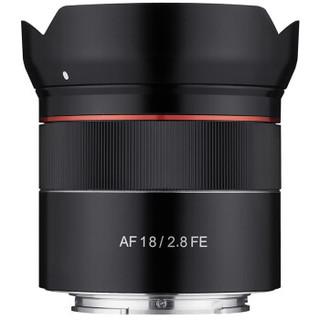 SAMYANG 森养三阳 AF FE 18mm F2.8 大光圈超广角 微单镜头(索尼FE卡口 )