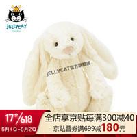 英国进口jellycat邦尼兔经典害羞系列白色邦尼兔毛绒玩具公仔娃娃玩偶儿童女生生日礼物儿童节 白色 18cm