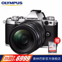 奥林巴斯(OLYMPUS)E-M5 MarkII/M5II/2代 微型无反数码相机/可更换镜头照像机 E-M5-MarkII(12-40)单头套