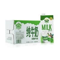 Arla 爱氏晨曦 全脂牛奶 1L *12盒 *2件