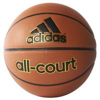 adidas 阿迪达斯 ALL COURT X35859 运动篮球