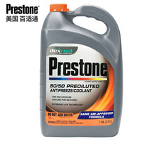 Prestone 百適通 AF850 DEX-COOL 長效防凍冷卻液 -37度 3.78L *2件 +湊單品