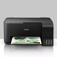 EPSON 爱普生 L3118 Pro 家用打印机 小白会员版