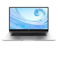 华为(HUAWEI) MateBook D 四核15.6英寸轻薄商务手提 笔记本电脑 学生电脑 标准版I5-8250U/8G/1T+128G独显