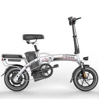英格威 G11 风行版 TDT002Z 折叠电动自行车
