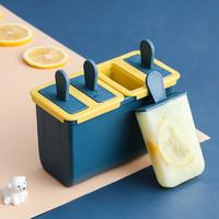 樂小滿  家用自制速凍雪糕模具