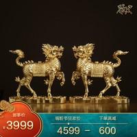 銅師傅 全銅擺件《金箔麒麟(一對)》銅工藝品 家居飾品 擺件