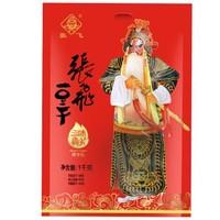 張飛 豆腐干 休閑零食  豆干素食 獨立小包裝 多口味混裝 四川特產小吃量販裝 1000g *3件
