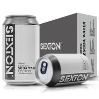 賽克斯盾(Sexton)蘇打汽水 蘇打水汽水飲料 氣泡水 調酒凈飲 0糖0卡路里 330ml*24罐 整箱裝 *3件
