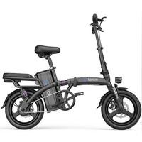 G-force 銳行版 TDS-01Z 折疊電動自行車