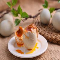 6月2日0點正宗廣西烤烤海鴨蛋20枚