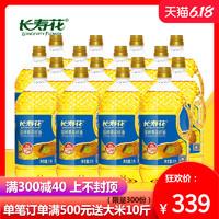 長壽花壓榨葵花籽油1L*16瓶物理壓榨充氮保鮮烘焙食用植物油
