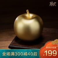 銅師傅 全銅真金鎏鍍擺件《平平安安》飾品 圣誕節禮物 蘋果擺件 *2件