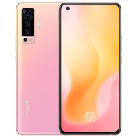 vivo X50 5G智能手机