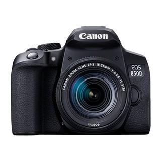 佳能(Canon)EOS-850D(EF-S 18-55mm f/4-5.6 IS STM)单反套机 APS-C画幅