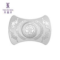 天鑫洋 贵字银铤  50克 Ag999