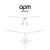 apm MONACO 女士 爆款首饰 925银 欧美风格 流星雨系列 项链 送恋人