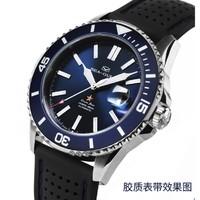 SeaGull 海鸥 41306293752 男士机械腕表
