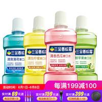 三金西瓜霜漱口水水果味清新口气大瓶装口腔清洁漱口液500ml(薄荷+柠檬+苹果+西瓜) *2件