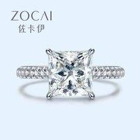 佐卡伊 白18K金钻石3克拉公主方钻戒结婚求婚奢华闪耀戒指女戒