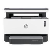 HP 惠普 NS MFP 1005n 智能闪充加粉式多功能一体机