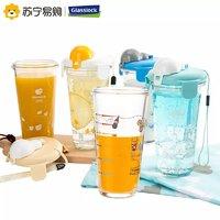 Glasslock韩国进口玻璃水杯便携式运动杯随手杯带盖杯子450ml