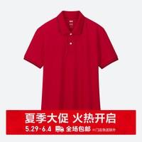 男装 DRY-EX POLO衫(短袖) 414496