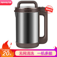 九阳 (Joyoung )豆浆机破壁家用防溢小型迷你加热全自动免煮DJ12E-A18 *2件