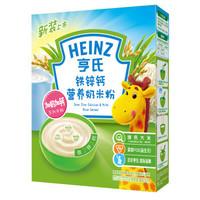 Heinz 亨氏 婴幼儿营养米粉 225g 铁锌钙 +凑单品