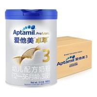 Aptamil 爱他美 卓萃 幼儿配方奶粉 3段 900g*6罐
