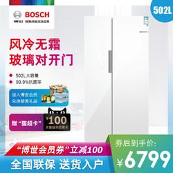Bosch/博世 KAS50E20TI 风冷无霜玻璃超薄对开门大容量变频冰箱