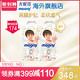 日本尤妮佳moony皇家系列进口小内裤L44片*2婴儿透气裤型纸尿裤 +凑单品 234.65元(需用券)