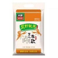 太粮 靓虾软米 油粘米 籼米 大米 10kg *2件