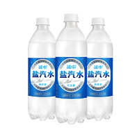 延中盐汽水600ml*20瓶/箱 低能量碳酸饮料饮品咸味汽水整箱