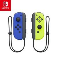 任天堂 Nintendo Switch 国行Joy-Con游戏机专用手柄 NS周边配件 左蓝右黄手柄