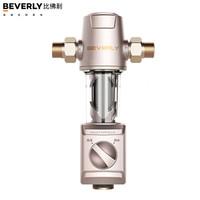 比佛利(BEVERLY) QZBW20S-7 美的前置过滤器家用全屋净水器过滤器