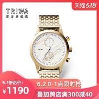 TRIWA x LOOSER北欧设计联名款手表时尚复古计时码表男女款手表