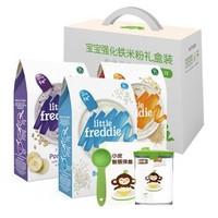 littlefreddie 小皮 有机高铁大米粉+藜麦谷物粉+蓝莓谷物粉 160g*3