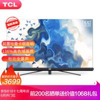TCL 55Q9 55英寸液晶电视机 4K超高清护眼 超薄全面屏 人工智能 智慧屏 哈曼音响  3+32GB大内存 教育电视 *2件