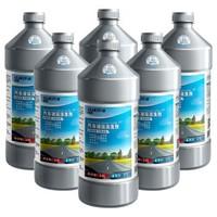 BLUE STAR 蓝星 夏季汽车玻璃水玻璃清洁剂0℃ 2L 6瓶装 防雾防眩光去虫胶 高效去污玻璃水