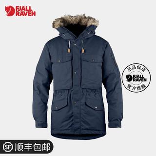 Fjallraven北极狐男式G1000加厚耐磨防风羽绒服夹克派克风衣82278
