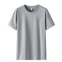 TAIKUSEN 男士纯色短袖t恤