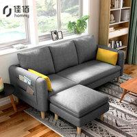 佳佰 现代北欧轻奢沙发 1.8m