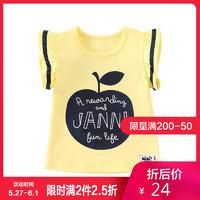 铅笔俱乐部童装2020夏季女童短袖t恤儿童半袖上衣女小童宝宝体恤 *3件