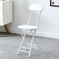 莱杉 简易折叠家用餐椅