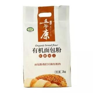 五谷康 有机面包粉 2kg *7件