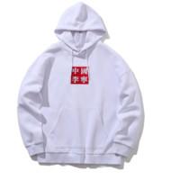 LI-NING 李宁 AWDP759 男女款休闲卫衣